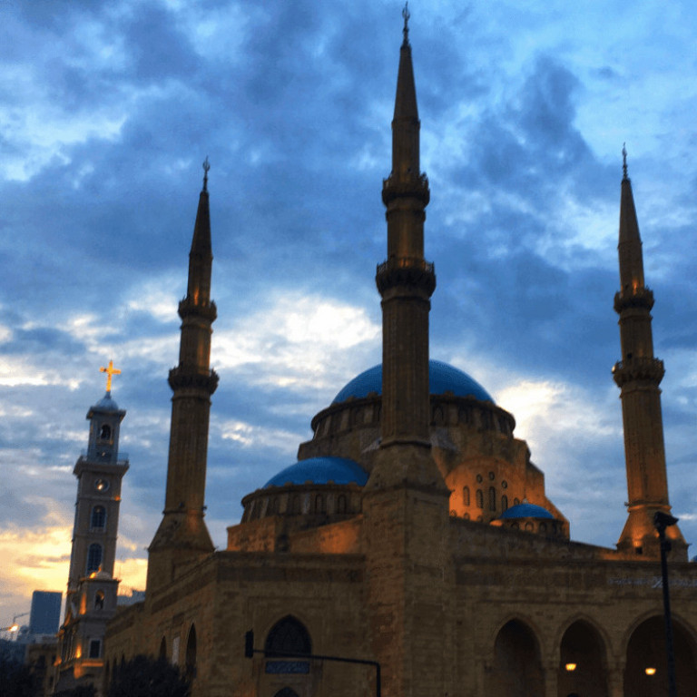 Mohammed Al Amin Mosque, Beirut, Lebanon