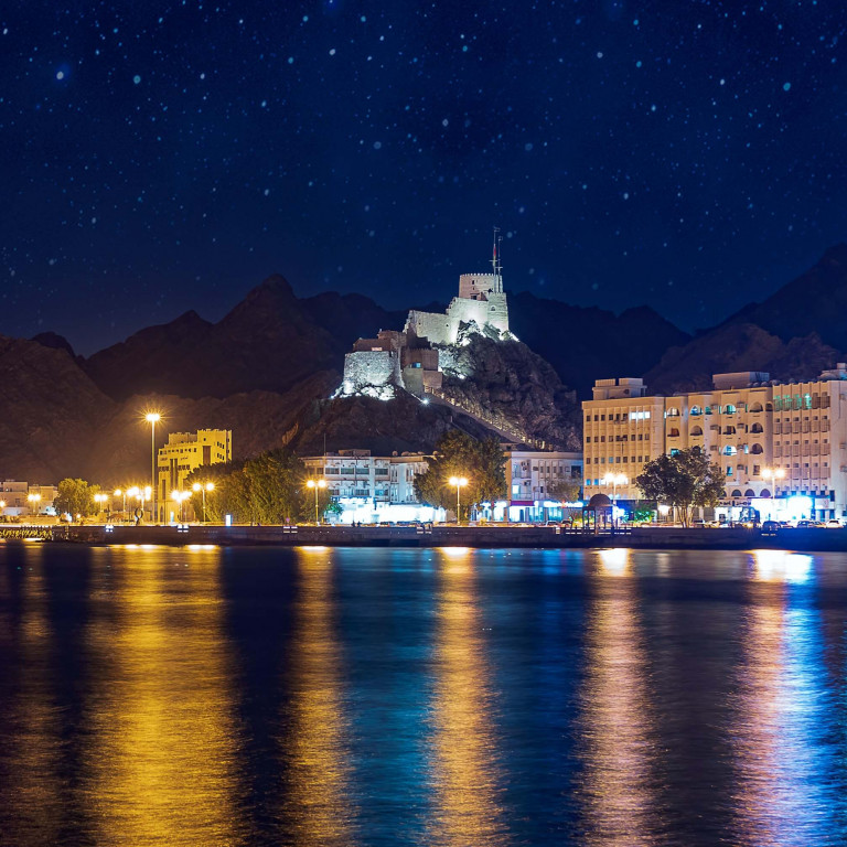 Muscat at Night-People & Landscapes of Oman