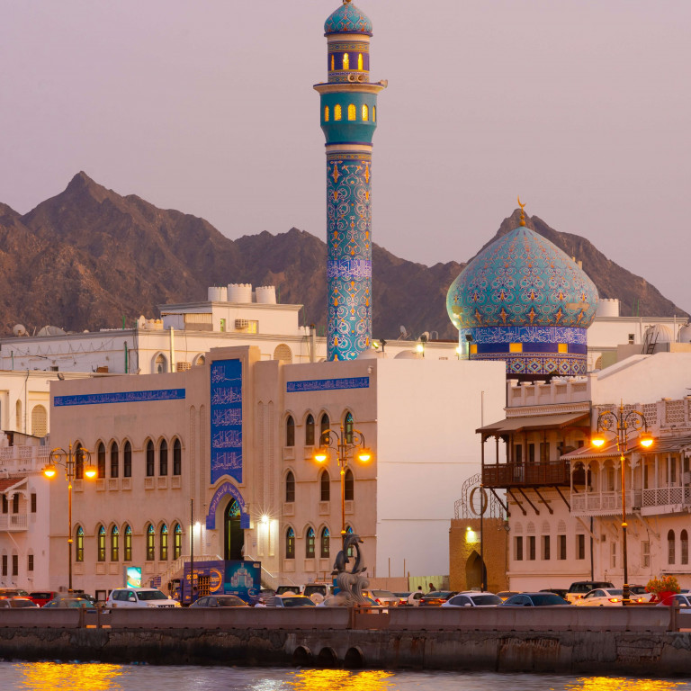 Muscat-People & Landscapes of Oman
