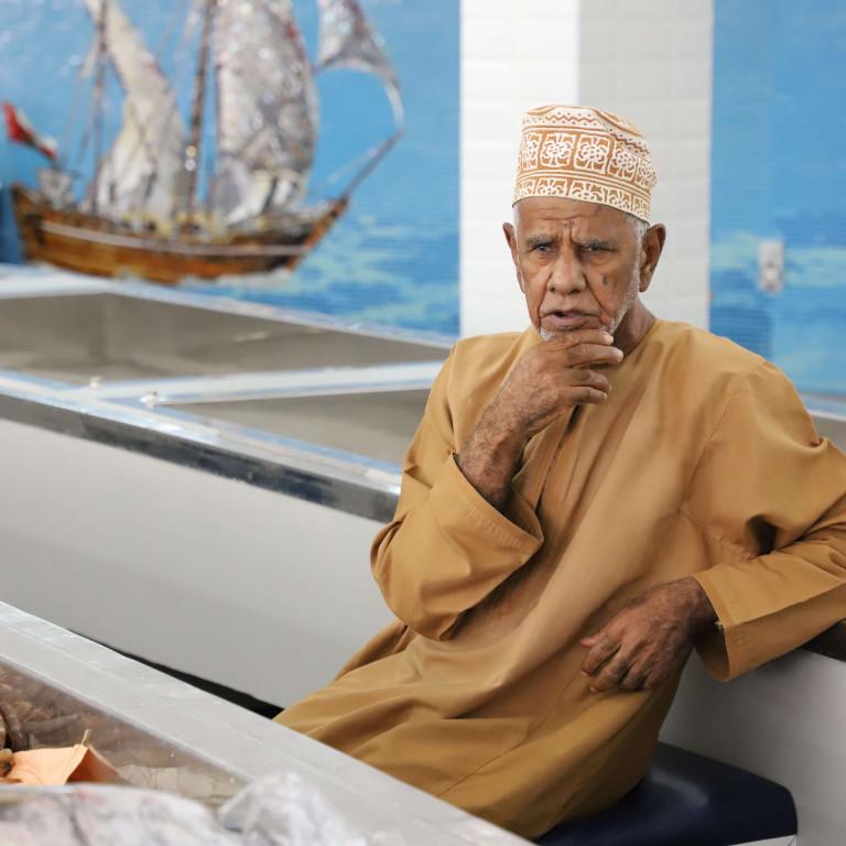 People & Landscapes of Oman