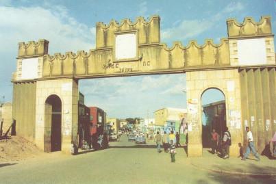 Harar Town Wall-Ethiopia